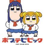 ポプテピ新作アニメSPが4月1日に放送決定!エイプリルフールという怖さ。